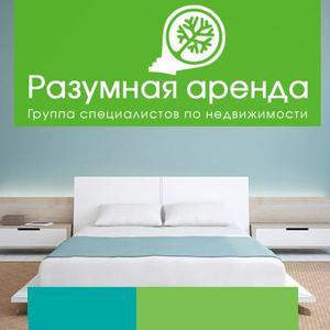 Аренда квартир и офисов Романовки