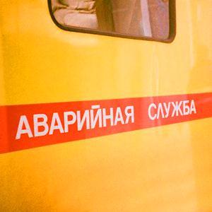 Аварийные службы Романовки