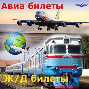 Авиа- и ж/д билеты Романовки