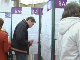 Центры занятости Романовки
