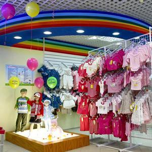 Детские магазины Романовки