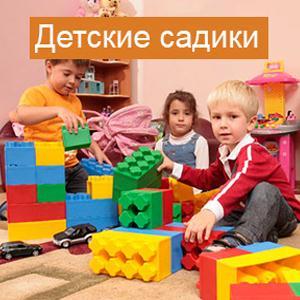 Детские сады Романовки