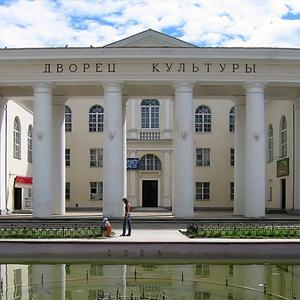 Дворцы и дома культуры Романовки