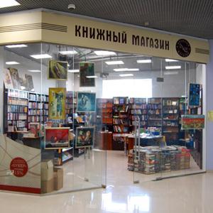 Книжные магазины Романовки