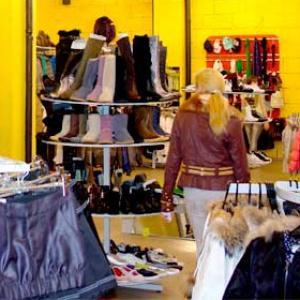 Магазины одежды и обуви Романовки