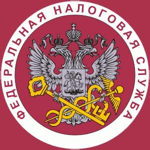 Налоговые инспекции, службы Романовки