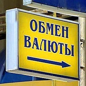 Обмен валют Романовки
