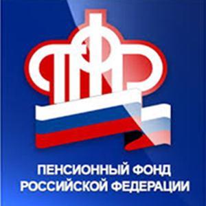 Пенсионные фонды Романовки