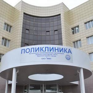 Поликлиники Романовки