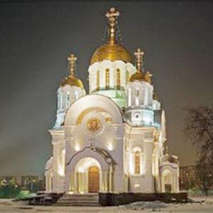 Религиозные учреждения Романовки