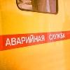 Аварийные службы в Романовке