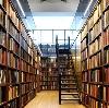 Библиотеки в Романовке