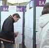 Центры занятости в Романовке