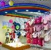 Детские магазины в Романовке