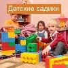 Детские сады в Романовке