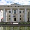 Дворцы и дома культуры в Романовке