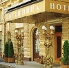 Гостиницы в Романовке