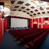 Кинотеатры в Романовке