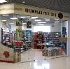 Книжные магазины в Романовке