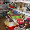 Магазины хозтоваров в Романовке