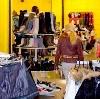 Магазины одежды и обуви в Романовке