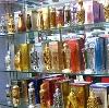 Парфюмерные магазины в Романовке