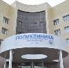 Поликлиники в Романовке