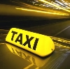 Такси в Романовке
