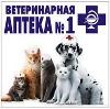 Ветеринарные аптеки в Романовке