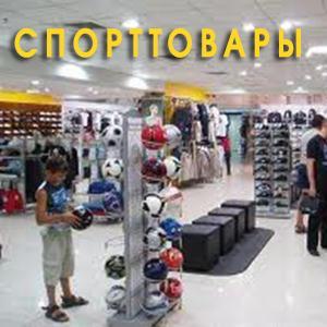 Спортивные магазины Романовки