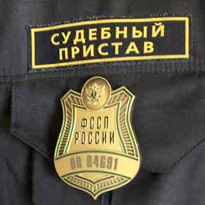 Судебные приставы Романовки