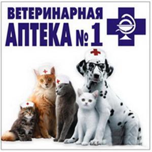 Ветеринарные аптеки Романовки